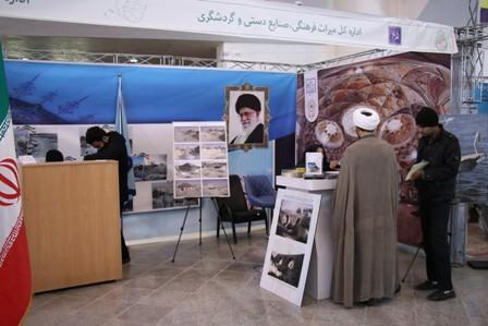 معرفی ظرفیت های اداره کل میراث فرهنگی استان قم در نمایشگاه شکوه چهل ساله