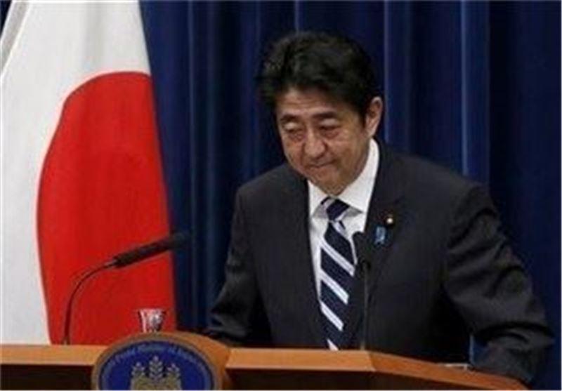 پیشنهاد یاری ژاپن به مقامات چین