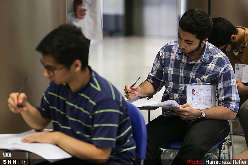 مهلت ثبت نام یازدهمین المپیاد دانش آموزی نانو تمدید شد