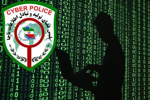 هشدار پلیس در خصوص سایت ها و اپلیکیشن های تست کرونا