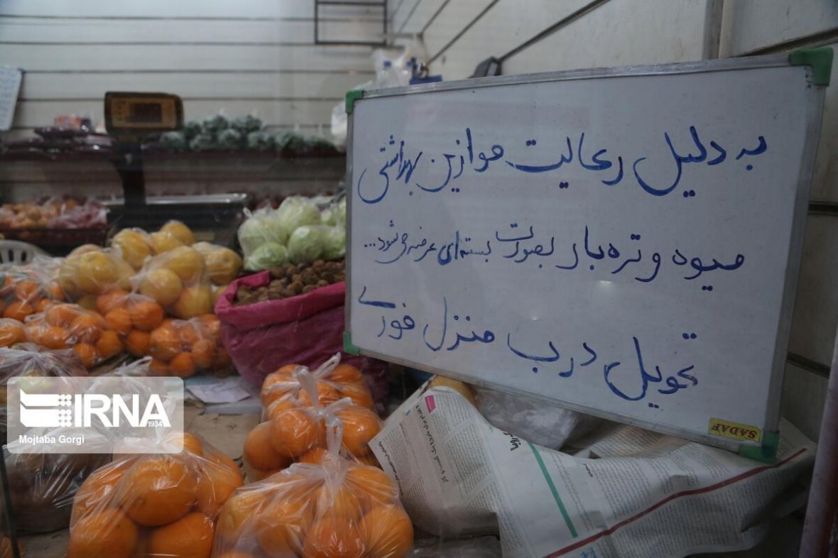 خبرنگاران صنوف خدمات رسان در خراسان جنوبی فعال است