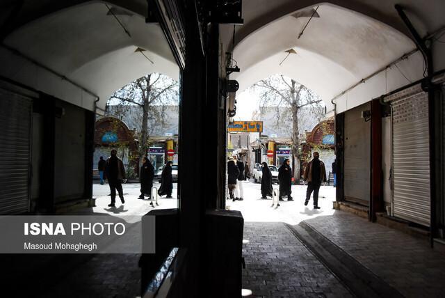 آخرین آمار بازرسی اصناف در ایام نوروز در اصفهان