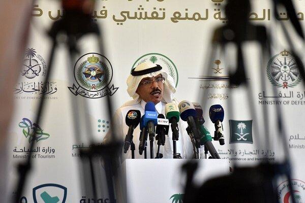 شمار مبتلایان به کرونا در عربستان از 35 هزار نفر عبور کرد