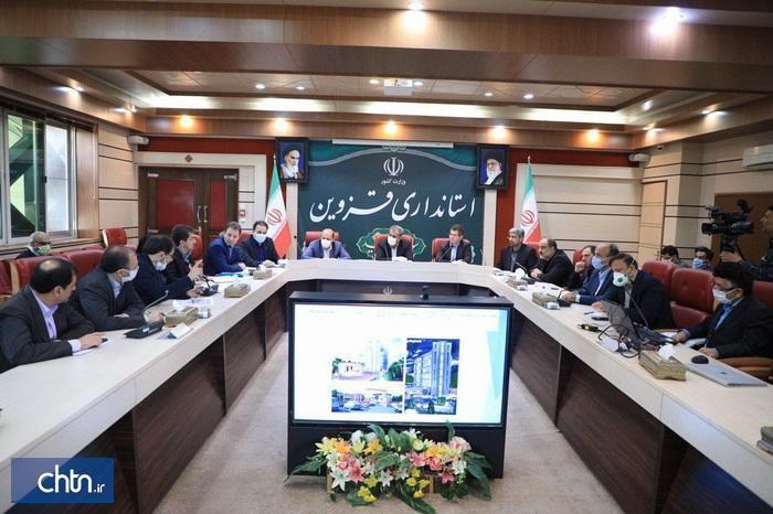 استاندار: نهضت سرمایه گذاری گردشگری در قزوین راه اندازی گردد