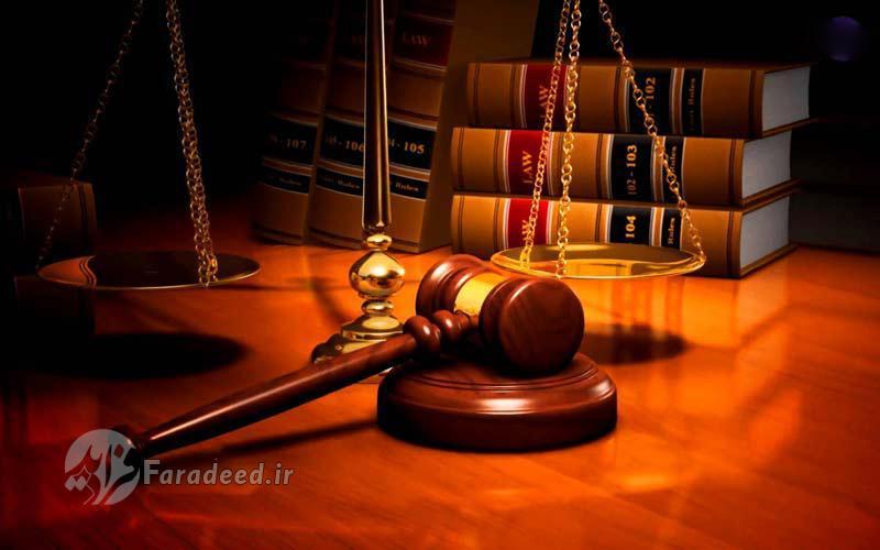 اعاده دادرسی چیست؟ ، در چه مواردی می توان درخواست اعاده دادرسی داد؟