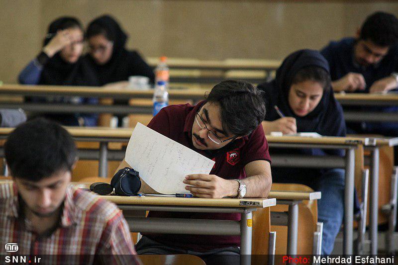 دو رشته جدید به لیست رشته های تحصیلی دانشگاه خلیج فارس اضافه شد
