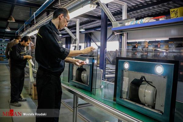 عرضه اختصاصی ورق فولادی به تولیدکنندگان لوازم خانگی
