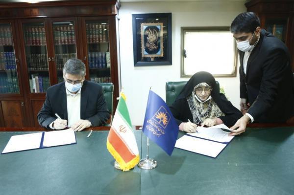 تفاهم نامه همکاری سازمان اسناد و کتابخانه ملی ایران و استانداری همدان امضاء شد