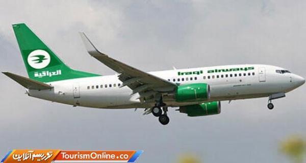 عراق پروازهای خود به ایران را از سرگرفت