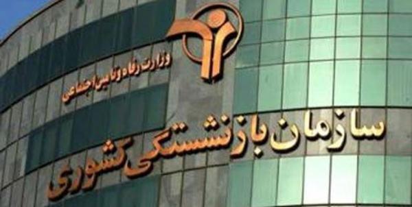 علت بروزرسانی نشدن حقوق مدیران صندوق بازنشستگی در سامانه شفافیت چیست؟ خبرنگاران