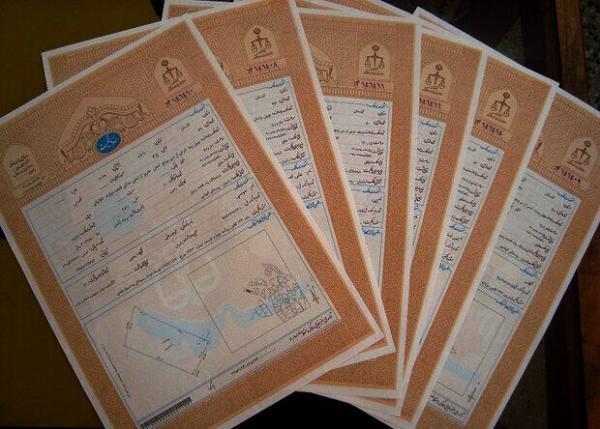 خبرنگاران یک هزار و 850 فقره سند تک برگی اراضی دولتی در آذربایجان غربی صادر شد
