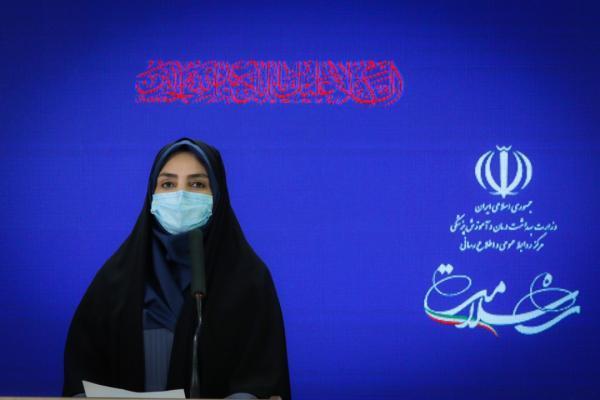 آخرین آمار کرونا در ایران، 73 فوتی جدید کرونا در کشور طی 24 ساعت خبرنگاران