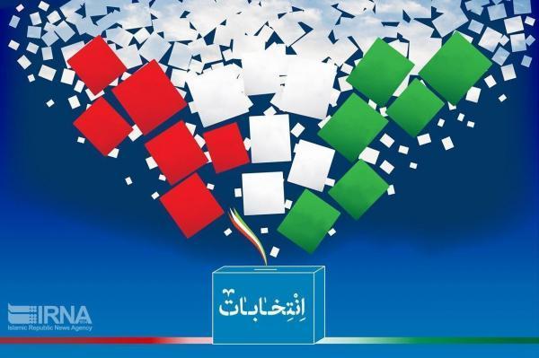 خبرنگاران نام نویسی داوطلبان انتخابات شوراهای شهر در چهارمحال و بختیاری شروع شد