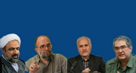 اعلام موجودیت جبهه مقاومت و عدالت برای مردم خبرنگاران