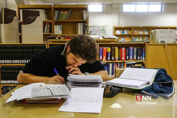 جزئیات ترم تابستانه مجازی دانشجویان علوم پزشکی