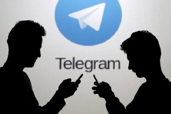 آلمان اپراتورهای تلگرام را جریمه می نماید