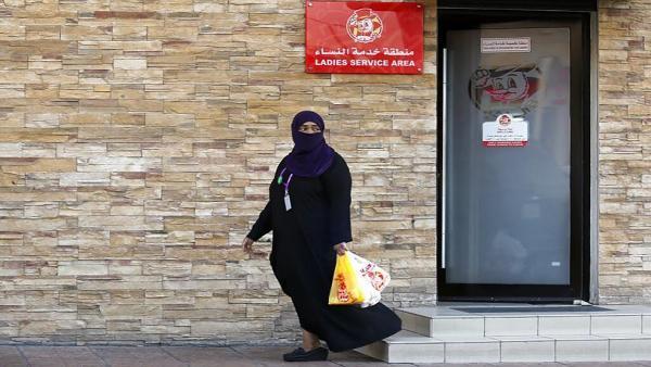 رواج گسترده و پنهانی ازدواج مسیار در عربستان